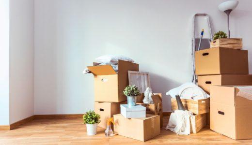 引っ越し時のいらない荷物はどうやって処分する?3つの方法を比較!